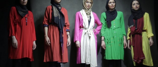 moda iran